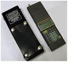 ARG Part Number- ARG5410 COSPAS/SARSAT Beacon EPIRB/ELT Tester